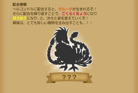 2016102903