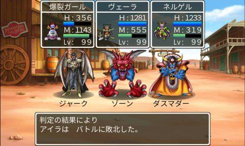 満足杯対戦履歴(4/18~4/26)
